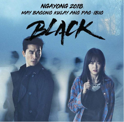 Black promotional poster