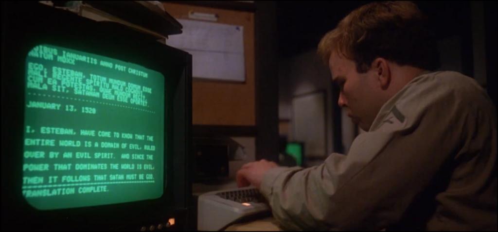 A screenshot from Evilspeak (1981)