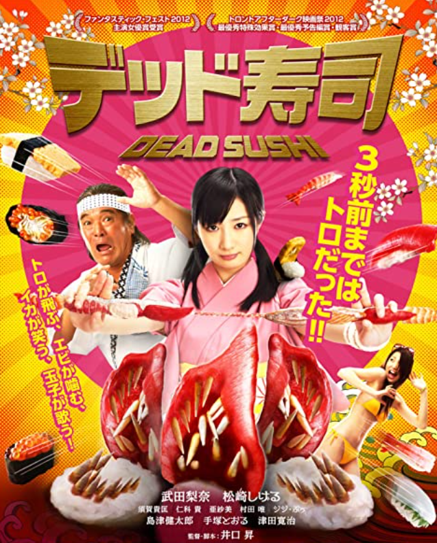 A female sushi chef using sushi as numchucks protects a man and a woman in a bikini as sushi with teeth try to kill them (yeah it's as messed up as this text) Dead Sushi